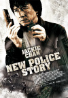 poster newpolicestory